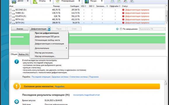 Auslogics Disk Defrag Pro