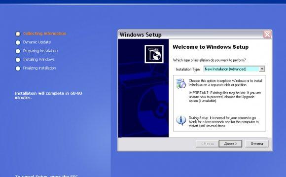 Download windows xp