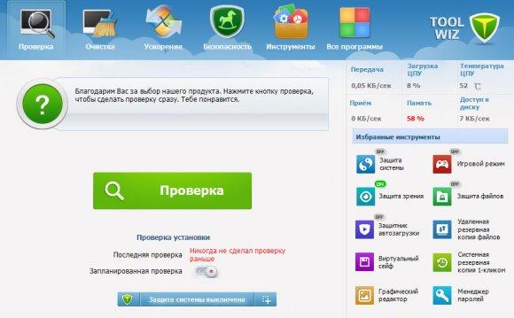 Доп.скриншот 1