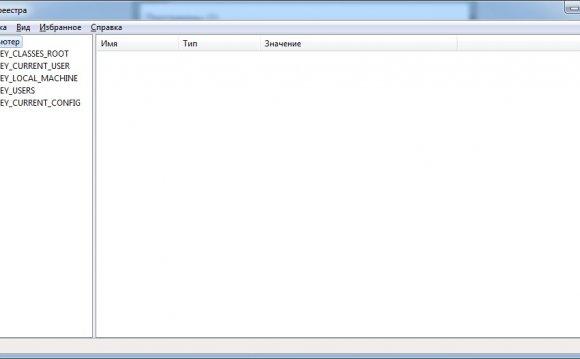 Как зайти в реестр Windows 7?