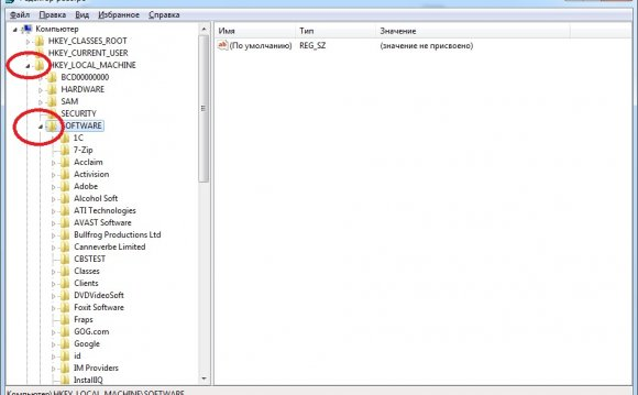 очистка реестра windows 7