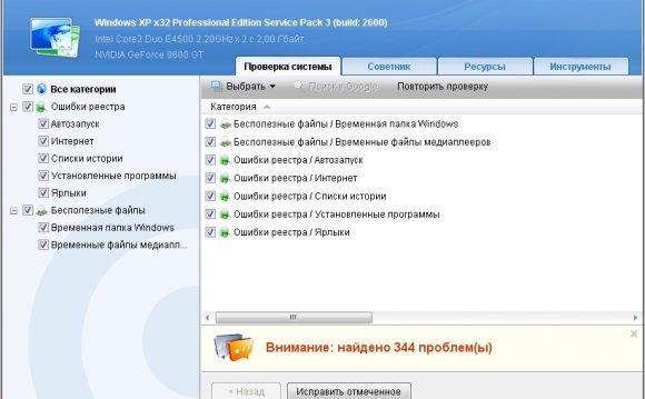 Работает на Windows 7