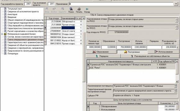 программы для очистки windows