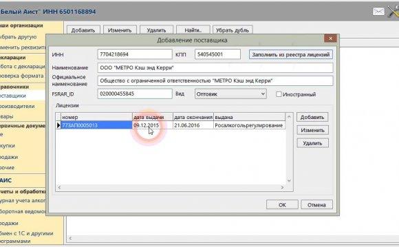 Загрузка данных из реестра