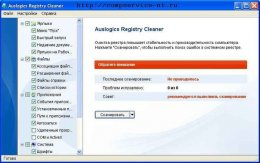 01_registry_cleaner