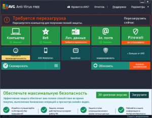 AVG_AntiVirus_Free_Edition_2013