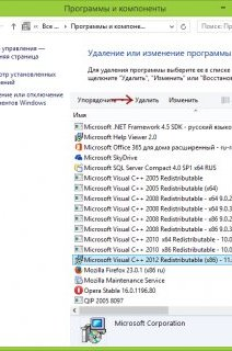 Удаление программ Windows 8