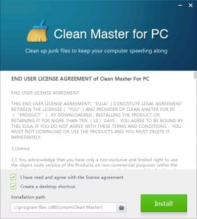 Установка Clean Master for PC